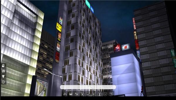 Tokyo quarter in Vside