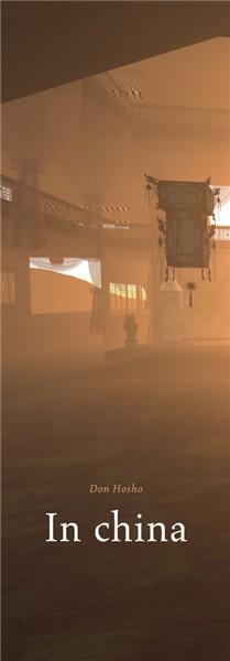 Don Hosho in China  poster ( photorealstic windlight based photos )