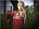 Harb's got a violin...