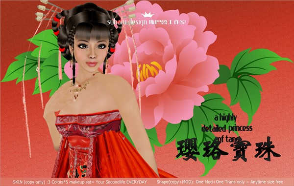 chinese princess of Tang