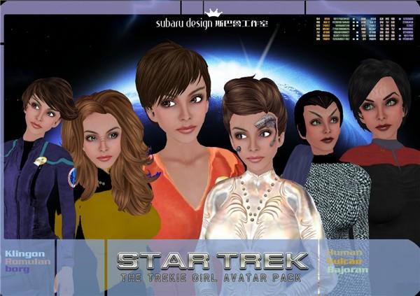 trekie girl avatar 02