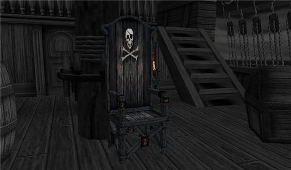 piratechair