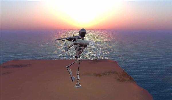 My Robot - Koinup Burt