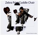 zebraprintchaircat