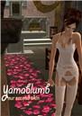 Yamablumb