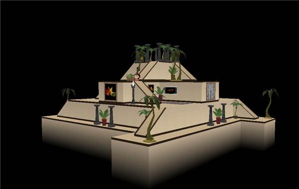 Egiptian Room