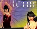 Ichie Kamachi - Kei Beatty