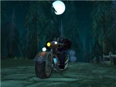 Phantom rider...