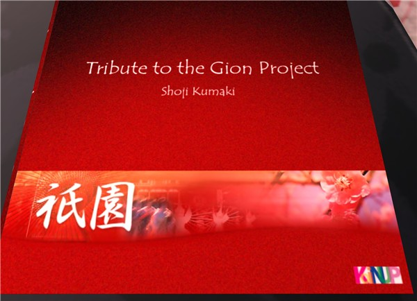 Tribute to the GION Project - Sammy Biddle