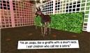 Snougle: Okapi