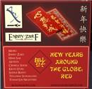 """PK Gallery: """"New Years Around the Globe: Red"""""""