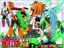 Daiki - Cybergoth Mania