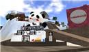 a Super Cute Panda in SL - Koinup Burt