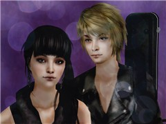 Tokumori twins