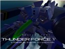 SL_THUNDER FORCE 5-002