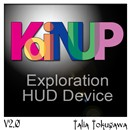 Koinup Exploration Inworld Device