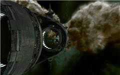 Eve Online: Arraron stargate, Attyn
