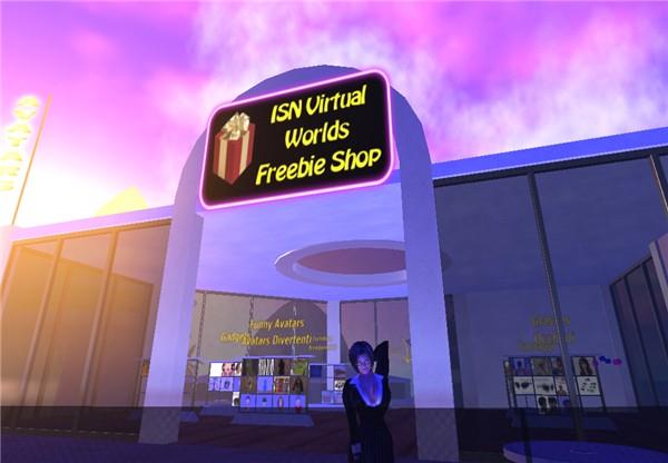 ISN freebie Shop