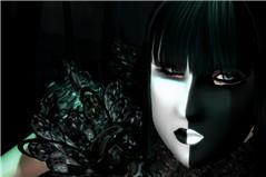 Eyes Behind The Mask