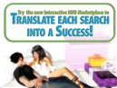 Gifts - Translate each Search into a Success
