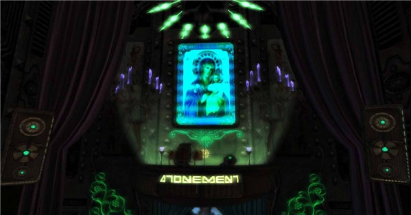 Atonement, the church of Insilico