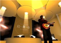 duzzy's live at Poco JAPAN - Kio Whitehead