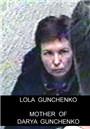 Lola Gunchenko