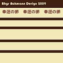 t00b texture v1 RA design