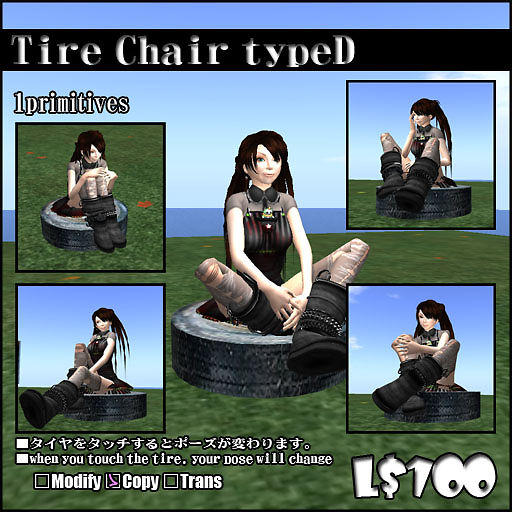 Tires Chairs TypeD