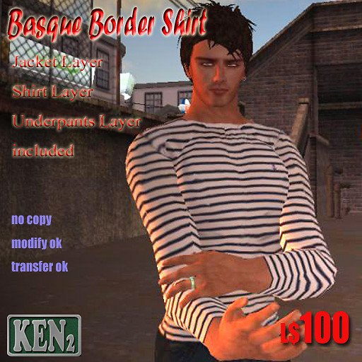 Basque Border Shirt