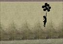 Banksy 10