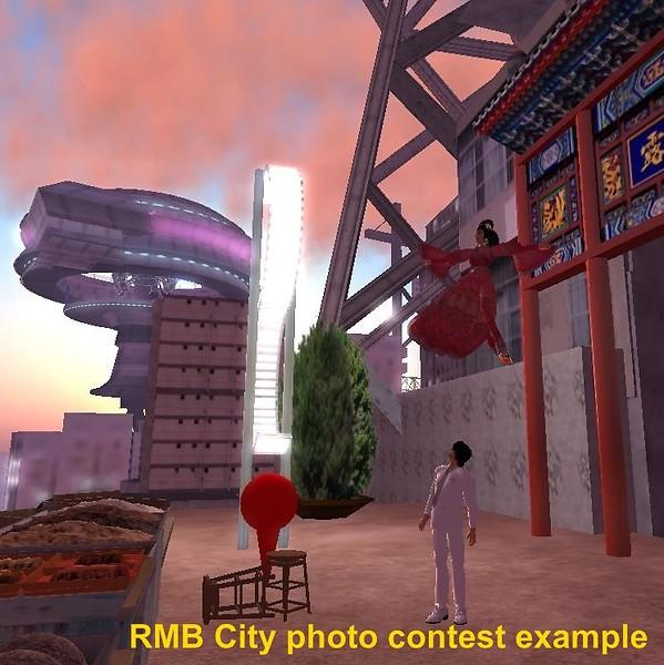 RMB contest sample