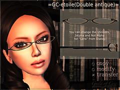 =GC-etoile(Double antique)=
