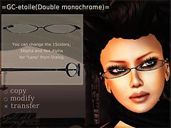 =GC-etoile(Double monochrome)=
