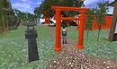 Stone Lantan & Mini Torii Gate