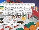 20100101_ameba_9