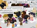 20100101_ameba_10