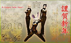 New Year card :)