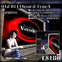 Old Billboard TypeA