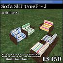 sofa typeF-J