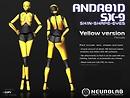 neurolab_android_SX9_v2_yellow