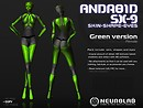 neurolab_android_SX9_v2_green