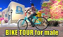 Bike tour for male!