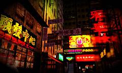 kowloon neon 02