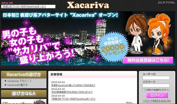 20100503_xacariva1