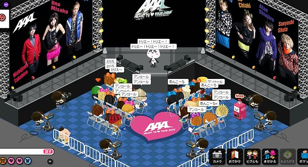 "20100625_AAA Pigg LIVE ""AAA Heart to ♥ TOUR 2010""_9"