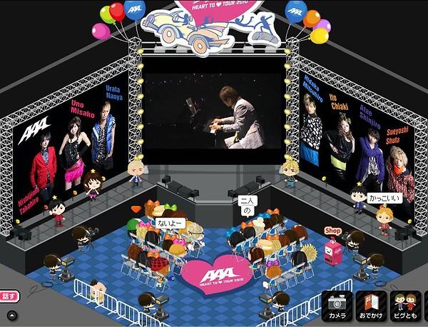 "20100625_AAA Pigg LIVE ""AAA Heart to ♥ TOUR 2010""_9"