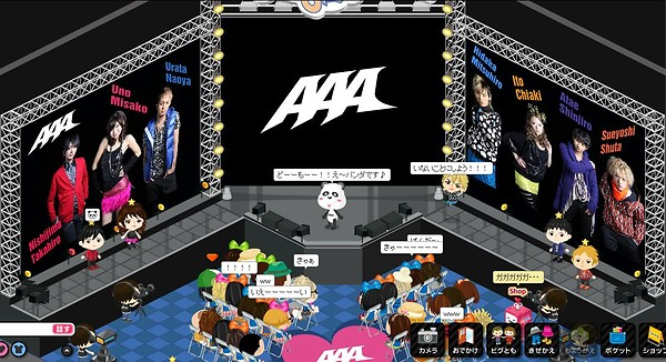 "20100625_AAA Pigg LIVE ""AAA Heart to ♥ TOUR 2010""_6"