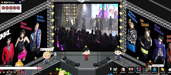 "20100625_AAA Pigg LIVE ""AAA Heart to ♥ TOUR 2010""_4"