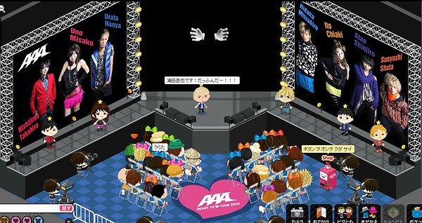 "20100625_AAA Pigg LIVE ""AAA Heart to ♥ TOUR 2010""_2"